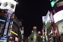 Das Bild von Shibuya Stockbild