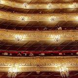 Das Bolshoi Theater lizenzfreies stockbild