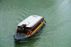 Das Boot Stockbilder