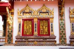 Das Buddha-Bild von Sakon NakhonWat Phra dieser Choom-Kumpel Stockbild
