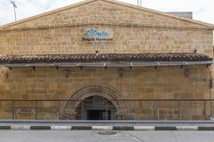 Das Buyuk Hamam, Nikosia, Zypern Stockbild