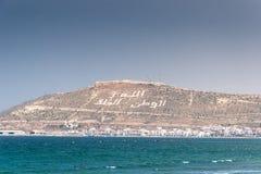 Das Casbah am Sommertag, Agadir, Marokko Lizenzfreies Stockfoto