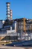 Das chernobyl-Atomkraftwerk Lizenzfreie Stockfotos