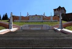 Das Chkalov-Treppenhaus Lizenzfreie Stockbilder