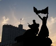 Das Denkmal Lizenzfreies Stockfoto