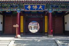 Das Eingangstor des alten Tempels stockfoto