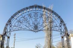 Das Eisen schmiedete Zeichen an einem Eingang zum Park Lizenzfreie Stockbilder