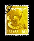 Das Emblem von Naphtali-Stamm Gazelle, serie, circa 1955 stockbilder