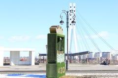 Das Emblem von Tyumen-Stadt Russe Sibirien stockbild