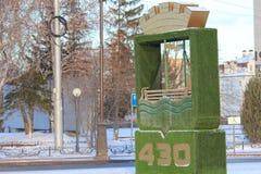 Das Emblem von Tyumen-Stadt Russe Sibirien stockfotos