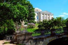 Das Fragment von Pavlovsk-Palast faÑade Lizenzfreie Stockfotografie