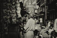 Das fundamentale Indien Stockbilder