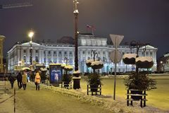 Das Gebäude der gesetzgebenden Versammlung von St Petersburg im Th Stockfoto