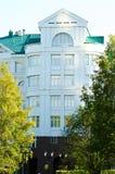 Das Gebäude der Regierung Lizenzfreie Stockfotografie