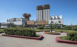 Das Gebäude der russischen Akademie von Wissenschaften Stockfoto
