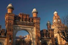 Das Gebäude der Universität von Chernivtsi in Ukraine Lizenzfreie Stockfotos