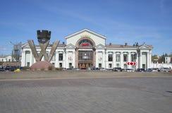 Das Gebäude des Bahnhofs, Maifeiertag Wyborg Stockbilder