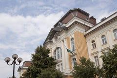 Das Gebäude wird nach Ferenc Rakoczy Transcarpathian Hunga genannt Stockfotografie