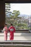 Das Geishaviertel von Gion Lizenzfreies Stockbild