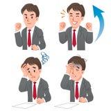 Das Geschäftsmannausdrücken freuen sich und verwirren Stockbild