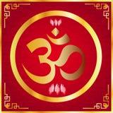 Das goldene OM-Symbol - vector Design auf rotem Hintergrund Lizenzfreie Stockbilder