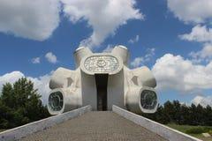 Das größte mazedonische revolutionäre Symbol Lizenzfreie Stockfotos