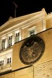 Das griechische Parlament nachts Lizenzfreies Stockbild