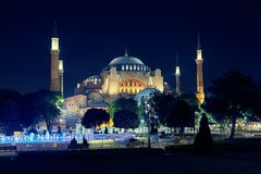 Das Hagia Sophia lizenzfreies stockbild
