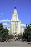 Das Hauptgebäude der Moskau-Landesuniversität Stockfoto