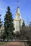 Das Hauptgebäude der Moskau-Landesuniversität Stockbilder
