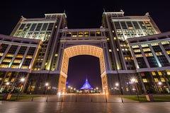 Das Hauptgebäude von Samruk-Kazyna JSC in Astana-Stadt Lizenzfreie Stockfotografie