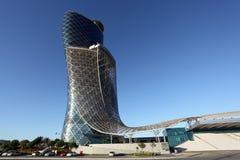 Das Haupttorgebäude in Abu Dhabi Stockfotos