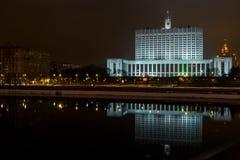 Das Haus der Regierung von Russland Lizenzfreie Stockfotos