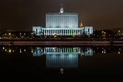 Das Haus der Regierung von Russland Stockbilder