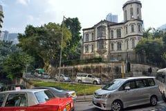 Das Haus des Bischofs, Hong Kong Lizenzfreies Stockfoto