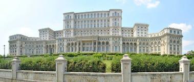 Das Haus des Parlaments Stockfotos