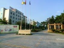 Das Hotel in Chengdu, Porzellan Stockfotos