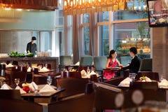 Das Hotelrestaurant Stockbilder