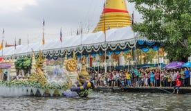 Das Jahrbuch Lotus Giving Festival oder Unebenheit Bua-Zeremonie in Thailand Lizenzfreie Stockfotografie