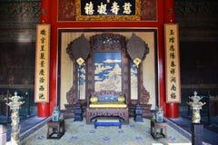 Das Kaiser ` s Büro Lizenzfreie Stockbilder