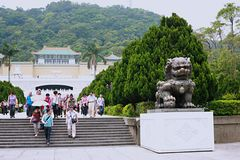 Das Kaiserpalast-Museum, Taipeh, China Stockbilder
