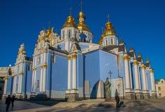 Das katholische Erbe von Kiew, Ukraine lizenzfreies stockfoto