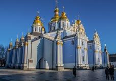 Das katholische Erbe von Kiew, Ukraine stockbilder