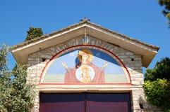 Das Kloster des Erzengels Michael Lizenzfreies Stockfoto