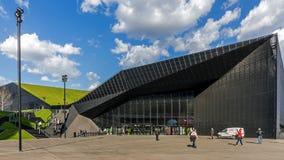 Das Konferenzzentrum der Internationalen Konferenz Stockbild
