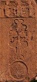 Das Kreuz - ein Brunnen im Kloster eines Mannes, vom heiligen Wasser der Blendenöffnungsflüsse Stockbild
