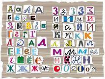 Das kyrillische Alphabet, bestanden aus Buchstaben von verschiedenen Größen und von Formen, stock abbildung