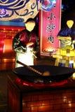 Das Laternenzeigung in Zigong, Porzellan im Jahre 2014 stockbild