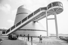 Das Macao-Wissenschafts-Museum lizenzfreie stockfotografie