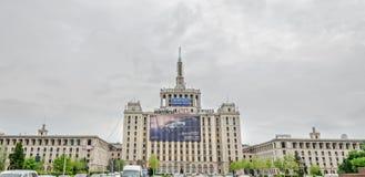 Das Masse-Medien-Presse-Haus von Bukarest, Rumänien Stockbilder
